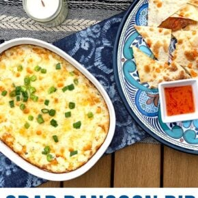 Crab Rangoon Dip + Summer Entertaining Inspiration 1